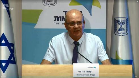 Director General del Ministerio de Salud, Hezi Levi.