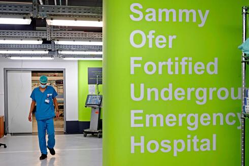 El hospital Rambam brinda su aporte para lidiar con el aumento de casos de coronavirus.