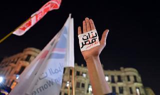 Protesta Egipto