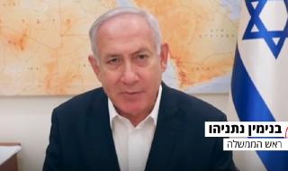 Netanyahu reconoció errores en el manejo de la pandemia.