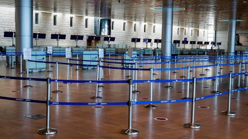 El aeropuerto Ben Gurión permanecerá cerrado hasta mañana.