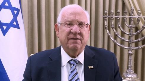 Presidente Reuven Rivlin.