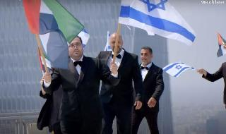 Video de la canción de la orquesta Firqat Alnoor en honor a la paz.