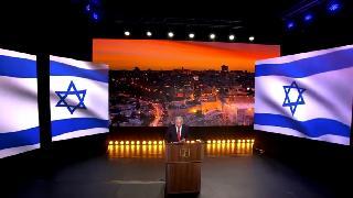 Discurso de Netanyahu en la Asamblea General de la ONU.
