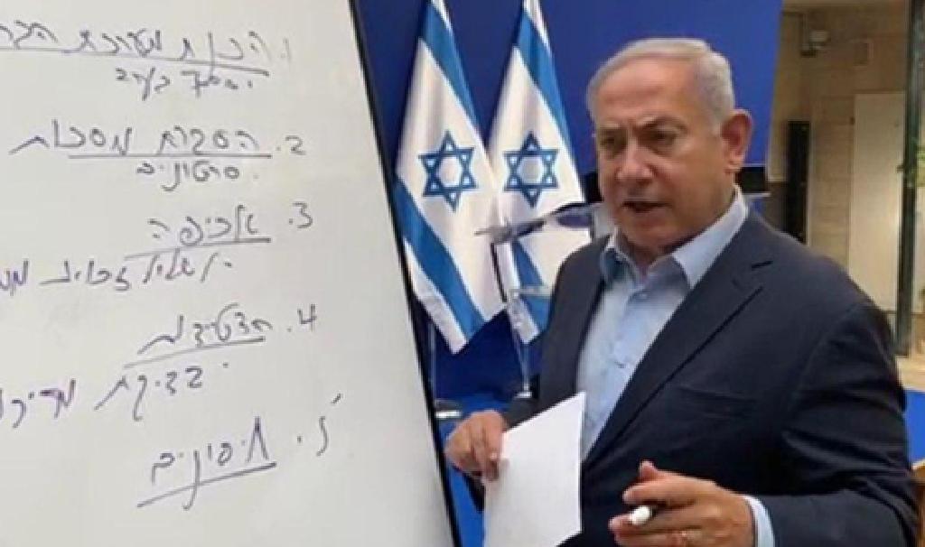 Netanyahu respondió preguntas en una transmisión en vivo en Facebook.