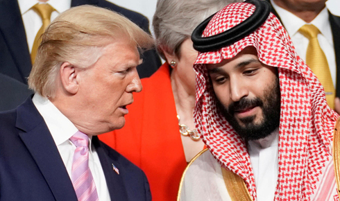 Trump junto al principe heredero de Arabia Saudita, Bin Salman.