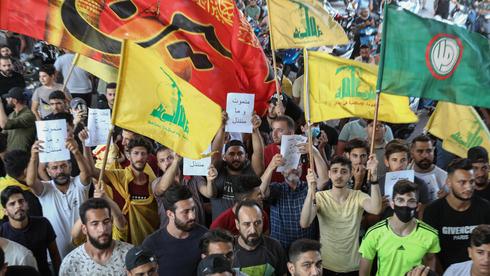 Partidarios de los grupos chiítas Hezbollah y Amal durante una manifestación en Beirut.