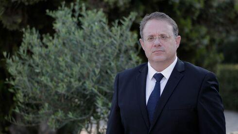 Yaakov Hagoel OSM