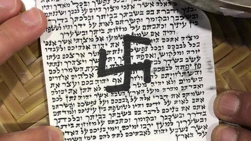 Ataque antisemita en una sinagoga de Berlín.