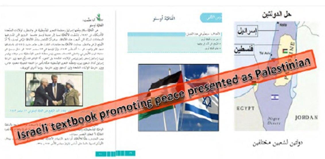 Libros israelíes escritos en árabe presentados como palestinos.