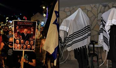 Protestas y rezos en Israel.