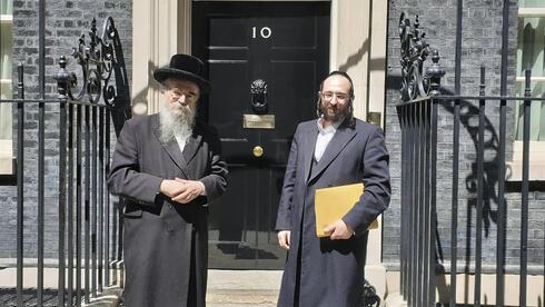 Rabino de Londres