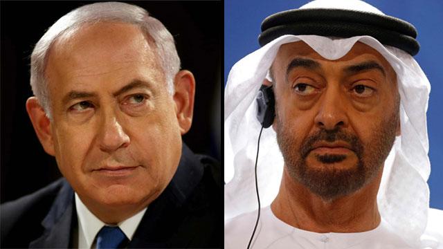 Netanyahu Bin Zayed