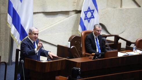 Discurso de Netanyahu en la Knesset antes de la aprobación del acuerdo de paz con Emiratos Árabes Unidos.