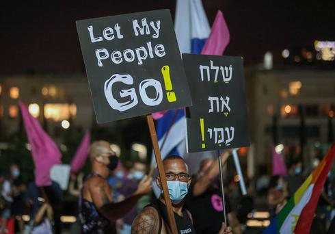 Una manifestación contra Netanyahu en Tel Aviv.