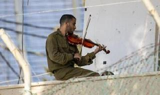 Soldado Violín Líbano FDI