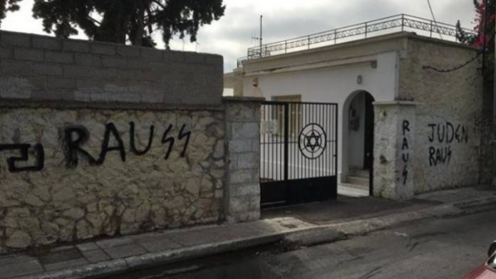Pintadas nazis en cementerio judío de Atenas a principios de octubre.