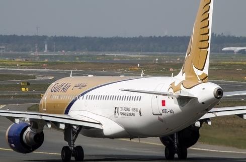 Avión de la aerolínea bahreiní Gulf Air.