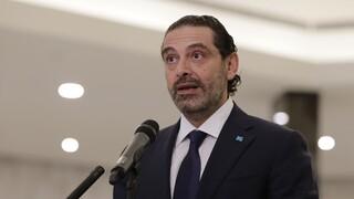 """Saad Hariri durante su discurso tras el nombramiento: """"Formaré un gobierno de expertos""""."""