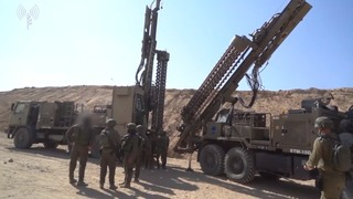 Gaza Túnel FDI