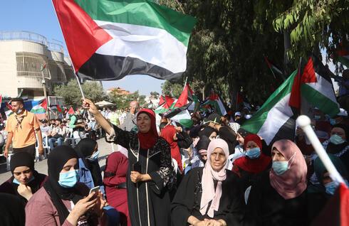 Palestinos protestando contra la normalización de relaciones entre Emiratos Árabes Unidos e Israel.