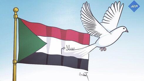 Ilustración publicada por la Unidad de Portavoces de las FDI tras el anuncio de la normalización de las relaciones entre Israel y Sudán.