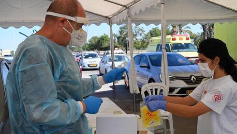 Centro de pruebas de coronavirus en Israel.