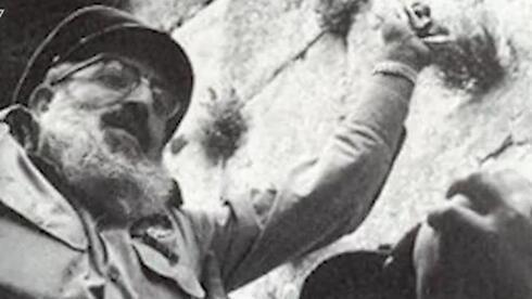 Rabino Shlomo Goren.