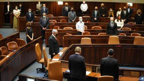 Los legisladores guardan un minuto de silencio en la Knesset.