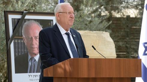 Reuven Rivlin habla durante un acto homenaje a Rabin.