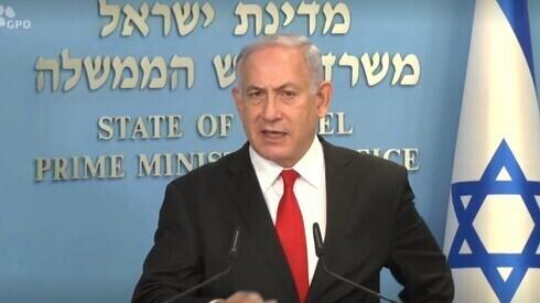 El primer ministro Benjamín Netanyahu, en una conferencia posterior al anuncio de venta de aviones F35 a Emiratos Arabes Unidos.
