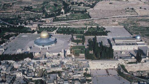 El área del Monte del Templo fue expandido por Herodes.