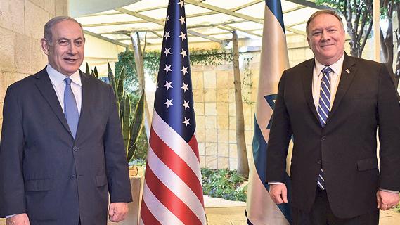 El primer ministro israelí, Benjamín Netanyahu, junto al secretario de Estado norteamericano, Mike Pompeo, durante una reunión en mayo de este año.
