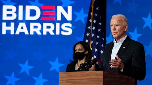 Joe Biden está a seis votos de vencer.