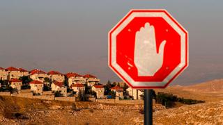 Asentamientos Cisjordania