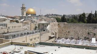 Ciudad Vieja Jerusalem