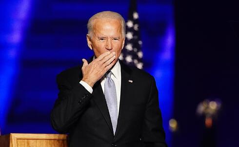 Joe Biden celebra su victoria en las elecciones de Estados Unidos.