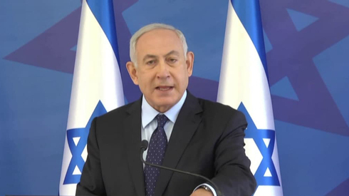 Netanyahu anuncia el acuerdo con Pfizer para el envío de su vacuna en 2021.