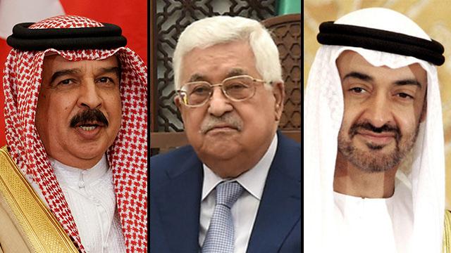 EAU Bahrein Abbas