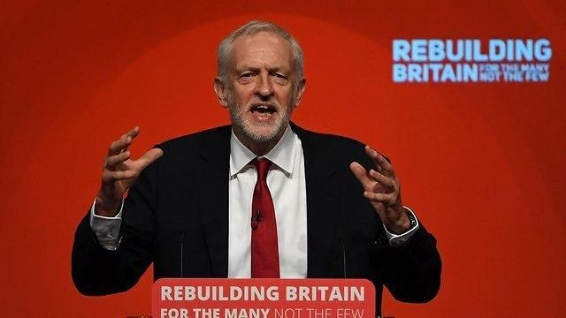 """Corbyn será clasificado como diputado """"independiente""""."""