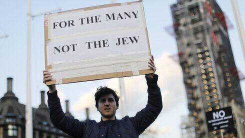 Los judíos británicos respondieron con enojo y decepción.