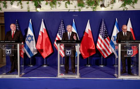 Netanyahu Pompeo Bahrein