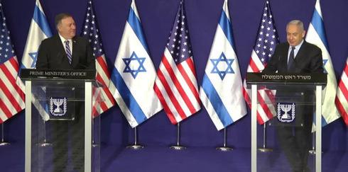 Conferencia de prensa conjunta de Mike Pompeo y Benjamín Netanyahu.