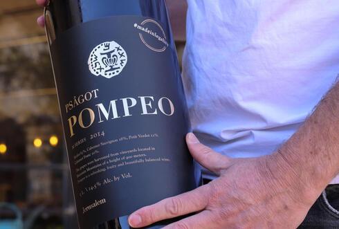 Los colonos de Psagot producen un vino al que bautizaron con el nombre de Pompeo.