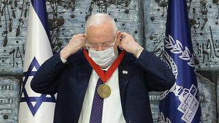 Rivlin recibió la Medalla de Honor en su casa presidencial.