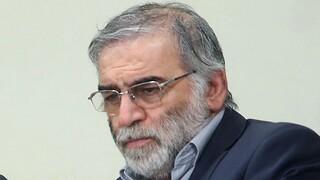 Mohsen Fakhrizadeh, el principal científico militar en Irán eliminado el viernes.