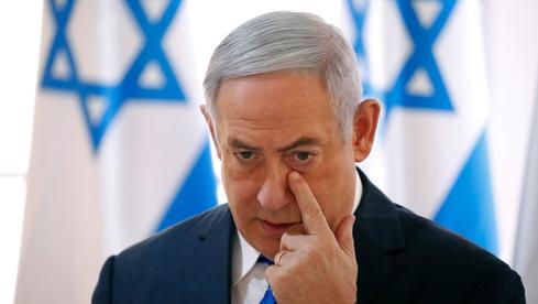 Primer ministro de Israel. Benjamín Netanyahu.