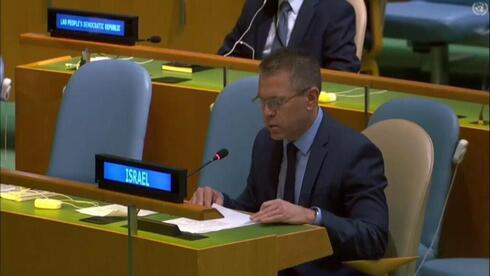 Gilad Erdan, representante de Israel ante la ONU.