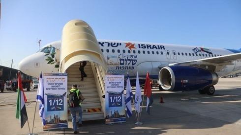 El avión de Israir antes de despegar hacia Emiratos.
