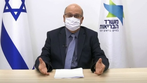 Hezi Levi, director general del Ministerio de Salud.